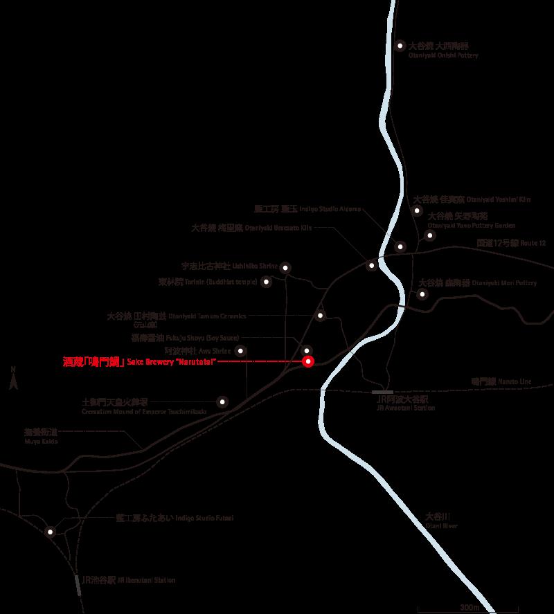 鳴門酒造街道マップ